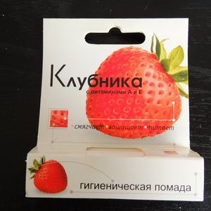 Advanta Makeup - Advanta All Natural Lip Balm from Russia